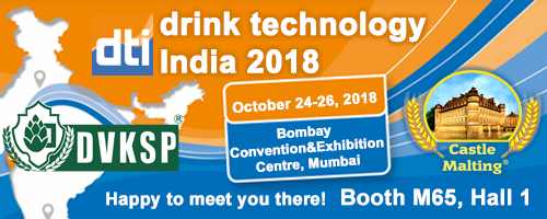 Banner_Drink_Teck_India_2018.png